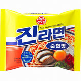 Jin Ramen 'OTG'  mild