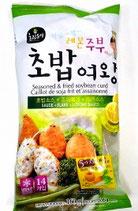 Lemon Jubu Chobab wang 160g**