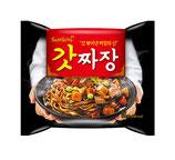 God Chajang( 70% Sale )