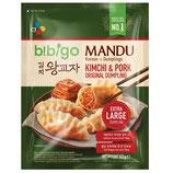 Bibigo Kimchi Wanggyoja 525g**