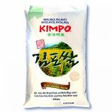 """Kimpo Reis """"New Crop""""  9.07 kg"""