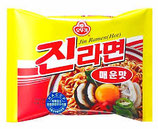 Jin Ramen hot
