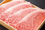 豊後牛 豊後牛サーロインステーキ サーロインステーキ