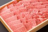 豊後牛三角バラ焼き肉 焼き肉 三角バラ 豊後牛