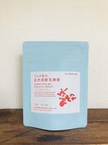 ウエダ家の自然発酵乳酸菌 1gx10包