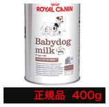 ロイヤルカナンドッグミルク 400g 送料別途
