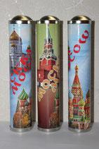 Калейдоскоп Москва