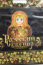 """Пакет ПЭТ малый """"Русский Сувенир"""""""