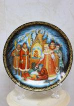 Тарелка сувенирная 10-19