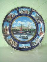 Тарелка сувенирная 20-17