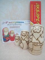 """Набор для творчества  3места """" Дед Мороз"""""""