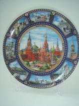 Тарелка сувенирная 20-20