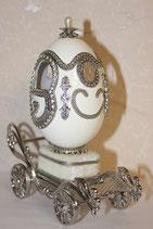 Яйцо Свадебная карета