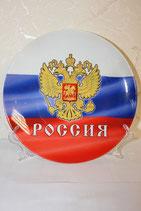 Тарелка сувенирная Герб РФ