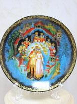 Тарелка сувенирная 10-24