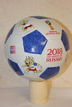 Мяч футбольный FIFA 2018