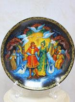 Тарелка сувенирная 10-20