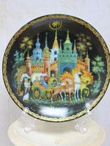 Тарелка сувенирная 10-25
