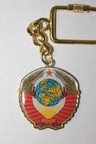"""Брелок серия """" СССР"""" метал"""