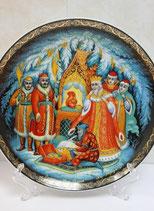 """Тарелка сувенирная """" О Царе Салтане""""(11)"""