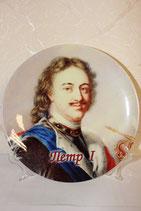 Тарелка сувенирная Петр 1