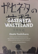 Gaseneta Wasteland