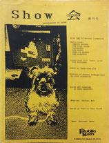 Show会 Fanzine download