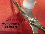 WorldPeace  スリックシザーオイル(鋏専用油)