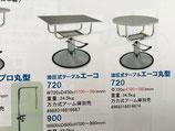 高さが選べる油圧式テーブル