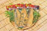 【特別価格】鯖のへしこ(骨抜きフィレ) 2枚