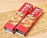 【特別価格】焼き鯖(LLサイズ ノルウェー産) 2本組
