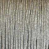 Cordoncino Soutache Argento Metallizato