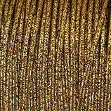 Cordoncino Soutache Metalizzato Oro Nero