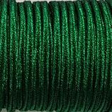 Cordoncino Soutache Metalizzato Verde