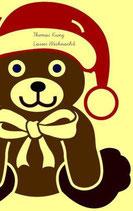 Larres Weihnacht