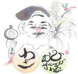 田からmono田んぼのお米 わかさ