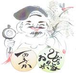 田からmono田んぼのお米  あまさか