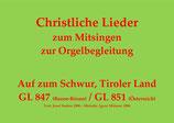 Auf zum Schwur, Tiroler Land GL 847 (Bozen-Brixen) / GL 851 (Österreich)