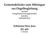 Schönster Herr Jesu EG 403 (1. Melodie)