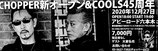 "★CHOPPER ""新装オープン"" & ""COOLS 45周年""Live!!☆ジョニー大倉 7回忌追悼"""