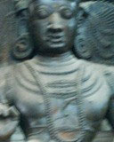 Triphala mit Lohabhasma