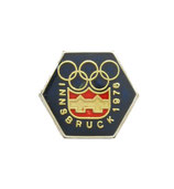 Innsbruck 1964 hexagonal Logo Pin