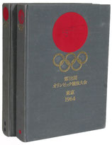 Official Report Tokyo 1964