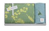 ミアミモザ 今治タオル セット(バスタオル1枚&刺繍入りフェイスタオル1枚)色:グリーン【MM10500GR】