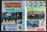 Official DVD set of California Taikai 2020
