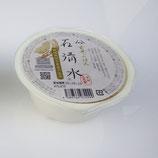 ★玄米ごはん大レンジパック ★ 放送紹介品
