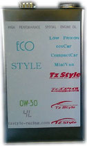 ハイパフォーマンス スペシャルエンジンオイル エコ スタイル 0W-20 0W-30 4L