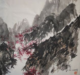 Mountains and Trees , 66x61cm ink on xuan paper , 2003 by Ji Xu