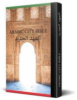 Arabisches Neues Testament - Taschenbuch