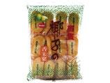 BINBIN Reiscracker mit Kokosgschmack 150g